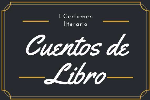 I Concurso de Relatos. Libro Antiguo de Sevilla